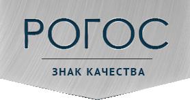 РОГОС - Изготовление деталей и изделий, фрезерная и токарная обработка в Москве